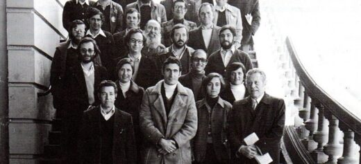Candidats del PSUC a les municipals de 1979, Autor desconegut/AHS.