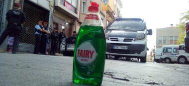 Foto portada: un pot de Fairy, a les portes del carrer Convent, on es fa un dels registres a Sabadell. Autor: David B.
